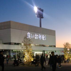 16-12-31-17-02-58-104_photo